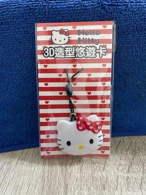 7-11~HELLO KITTY 3D造型悠遊卡-單賣1200元{現貨只有一個}