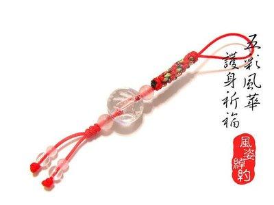風姿綽約--六字真言手機吊飾(A039)~五色線加粉晶白水晶,白水晶上印有梵體的六字大明咒