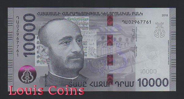 【Louis Coins】B674-ARMENIA--2018亞美尼亞紙幣10.000 Dram