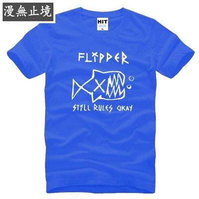 漫無止境 新款男式T恤 涅槃樂隊 Nirvana Flipper Still Rules Okay ebayy