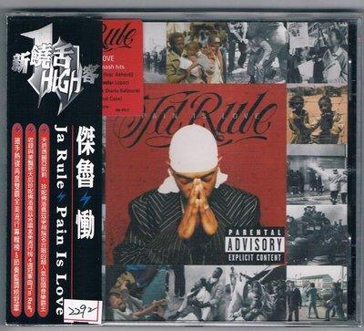 [鑫隆音樂]新饒舌CD-傑魯Ja Rule:動Pain Is Love (5864372) 全新/免競標