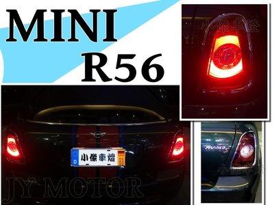 小傑車燈精品--高品質 MINI COOPER ONE S R56 06-12 LED  光柱 尾燈 後燈