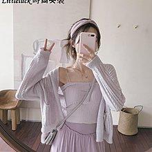 Littleluck~女裝acaine針織衫2019春新慵懶風V領短款寬松薄款外搭鏤空針織開衫女