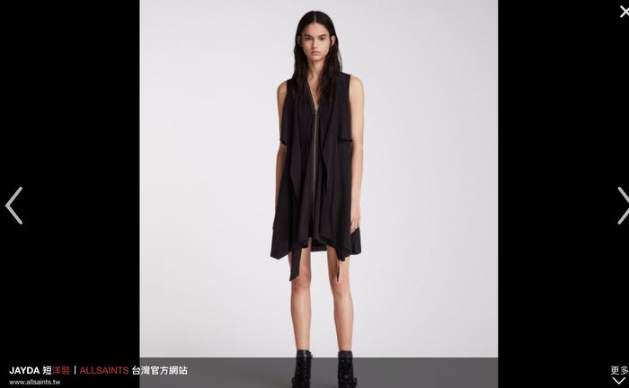 Allsaints 黑色無袖拉鍊款 100%絲質洋裝 連身裙 外套 兩用