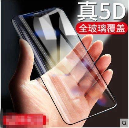 iPhoneX鋼化膜蘋果X水凝5D膜10全屏覆蓋防爆保護iphone X手機貼膜5D弧邊9H