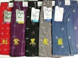 【B合併商品】6件免運費 煙斗平口褲 平口褲 四角褲 內褲 不挑款 可指定顏色尺寸 $80/件