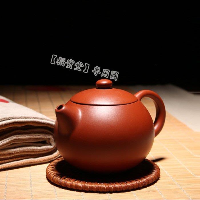 【福寶堂】紫砂壺特價純手工大號泡茶壺紅泥西施壺茶具大紅袍家用