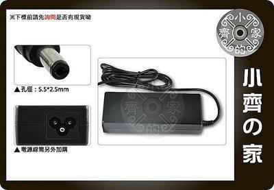 ASUS ACER BENQ MSI 技嘉 華碩 變壓器 19V 4.74A 90W孔徑 5.5*2.5mm 小齊的家 新北市