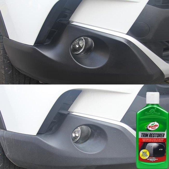 翻新劑 龜牌車蠟內飾塑料件翻新劑修復還原黑色上光通用表板蠟汽車車鍍膜