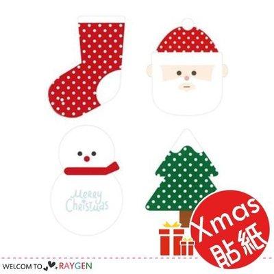 八號倉庫 4款聖誕老人襪子造型貼紙 禮物封口裝飾貼 16枚/張【MINI023】