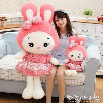 毛絨玩具兔子可愛公仔布娃娃玩偶女孩抱枕...