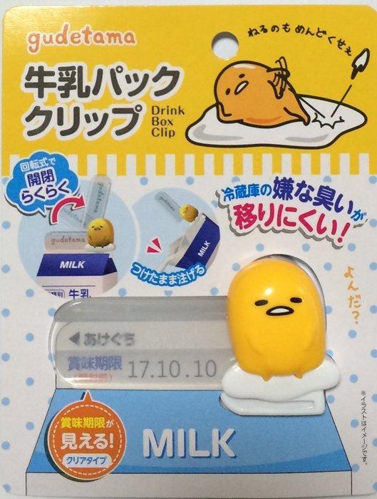 【東京速購】日本三麗鷗 紙盒密封夾 美樂蒂 蛋黃哥