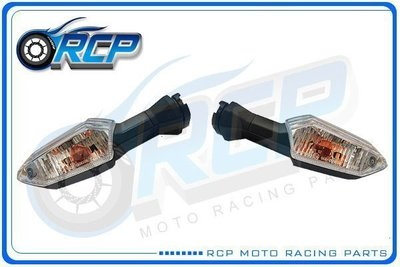 RCP KAWASAKI 後 方向燈 方向灯 Z1000 Z 1000 2010~2016 台製 外銷品 K-03