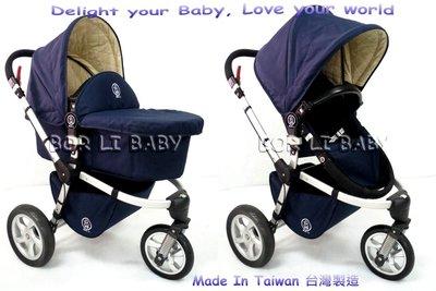 """嬰兒推車 MIT CLASSIC多功能 三輪嬰兒車 """"全配組合"""" 雙向折疊防震 可躺可坐 - 海軍藍"""