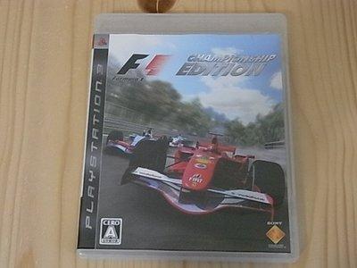 【小蕙館】PS3~ F1一級方程式賽車 世界錦標賽 (純日版)