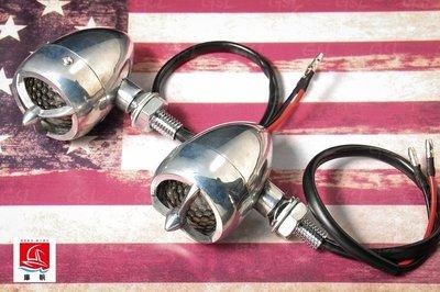 (I LOVE樂多)全鋁製 日系Oldschool LED火箭方向燈 拋光色