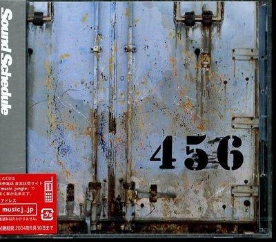 K - Sound Schedule - 456 - 日版 - NEW