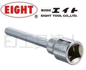 """EJ工具《附發票》日本製 EIGHT 83LB-5 3/8"""" 三分 白金六角凸頭套筒 長型 5mm"""