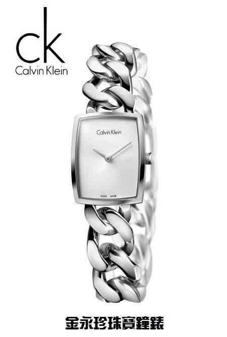 金永珍珠寶鐘錶*CK手錶Calvin Klein 原廠真品 小安CK女錶 K5D2S126  聖誕禮物送鍍膜 現貨*