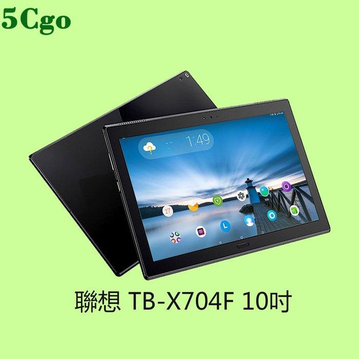 5Cgo【含稅】Lenovo/聯想TB-X704F10吋王者吃雞遊戲安卓平板電腦網課學習學生t585589774641
