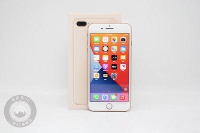 【高雄青蘋果3C】Apple iPhone 8 Plus 128G 128GB 金 5.5吋 #63244