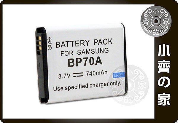 小齊的家 Samsung bp70 SL50 ES65 PL100 SL630 ES75 ST66 BP-70A 電池
