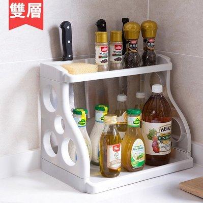 雙層廚房置物架-多功能收納架 調味料收納架 塑膠菜刀架 調料架_☆找好物FINDGOODS☆