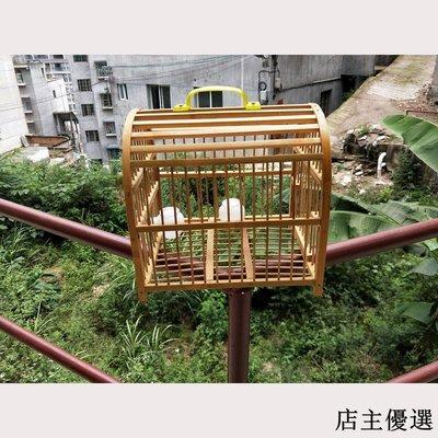 竹雞籠鳥養籠鴿子籠斑鳩籠鷓鴣籠竹製山雞籠田雞籠