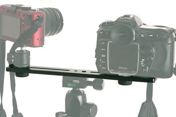 呈現攝影-雙機支架 長30cm 雙相機架 有1/4 及3/8 可上相機 離機設備 搖控器 閃光燈 LED燈※