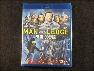 [藍光BD] - 驚天換日 ( 天際100分鐘 ) Man on a Ledge - ADVANCED 96K UPSAMPLING