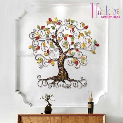 ☆[Hankaro]☆ 浪漫歐式鐵藝半立體效果發財樹牆壁掛飾(漫步雲端A)