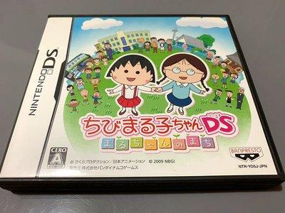 幸運小兔 NDS遊戲 NDS 櫻桃小丸子 小丸子的市鎮  任天堂 2DS、3DS 主機適用 F5