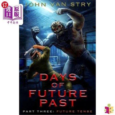 [文閲原版]Days of Future Past: Part III: Future Tense