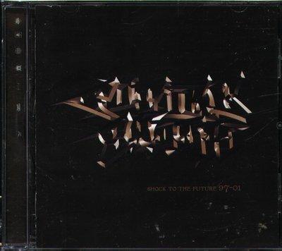 八八 - SHOCK TO THE FUTURE 97-01 - 日版 CD UZI WORD SWINGAZ SOUL