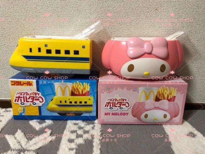 (現貨商品) 牛牛小舖**日本空運代購 非買不可!日本麥當勞期間限定~可愛餐盒 保證日本正版 空運回台中~