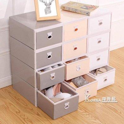 收納盒—三件套內衣收納盒抽屜式塑料襪子內衣內褲收納盒家用文胸整理箱