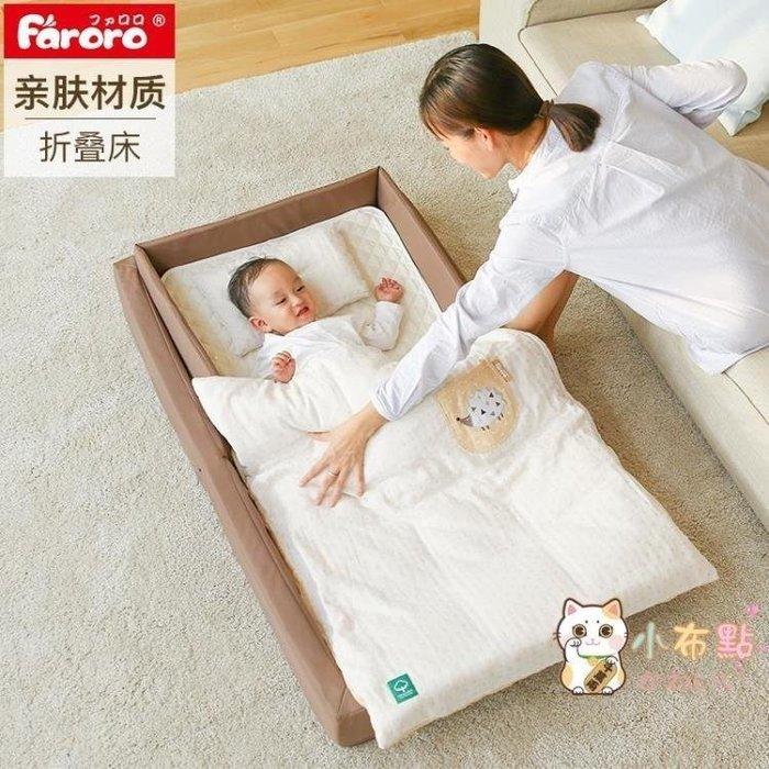 YEAHSHOP FARORO多功能嬰兒床可折疊便攜式寶寶BB床中床旅行新生兒用品Y185