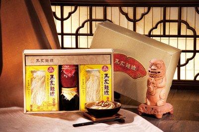 金門第一品牌 百年老店 『馬家麵線』官方網路商店 團購美食 - 醬料麵線禮盒
