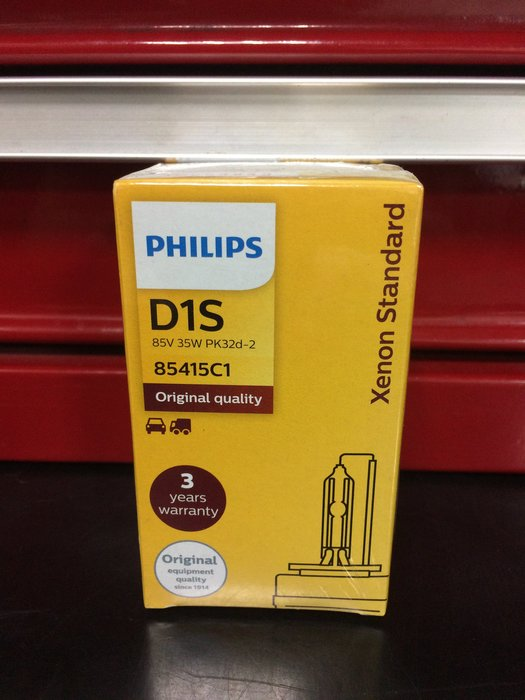 飛利浦汽車照明認正店 PHILIPS 德國製東杰公司貨  上網登錄保固3年 4200K D1S