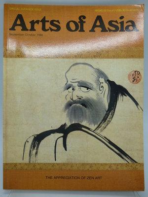 【月界2】Arts of Asia-1986/9_The Appreciation of Zen Art 〖藝術〗CER