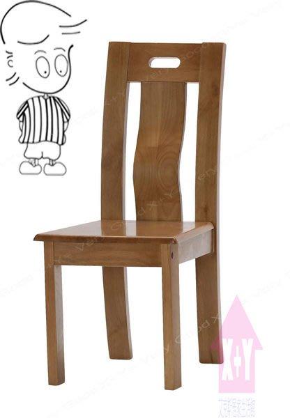 【X+Y時尚精品傢俱】現代餐桌椅系列-維特 實木餐椅.可當化妝椅.書桌椅.洽談椅.摩登家具
