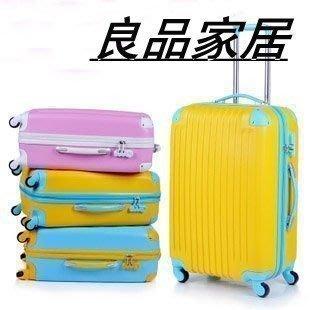 【優上精品】拉桿箱包可愛登機箱萬向輪旅行箱行李箱皮箱20 24 28寸(Z-P3191)