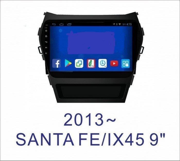 大新竹汽車影音 2013~SANTAFE 專用安卓機 大螢幕 台灣設計組裝 系統穩定順暢 多媒體影音