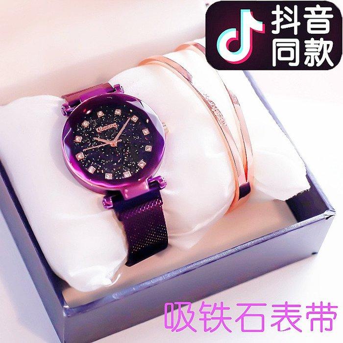奇奇店#漸凍人手鏈 網紅女抖音個性潮款法國小眾設計冷淡風星空裝飾手表#眼鏡#杯子#手錶