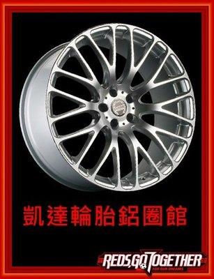 【凱達輪胎鋁圈館】DATA LV5 20吋 9J 22吋 10J 高亮銀 平光黑 消光黑 5H114.3 歡迎詢問