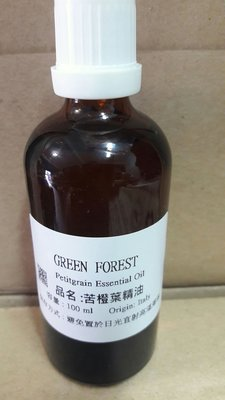 ND苦橙葉精油,100ml 分裝瓶