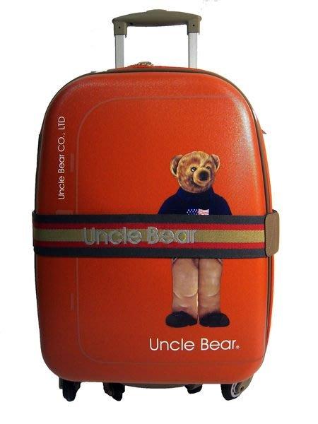 【良林皮件】Uncle Bear  20吋(即是21吋)(附海關鎖)六輪防潑水可加大旅行箱(橘、紅)