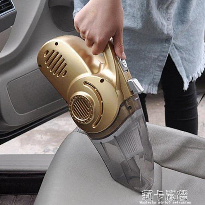 四合一車載吸塵器大功率12V強力家車干濕兩用打充氣泵汽車用便攜QM