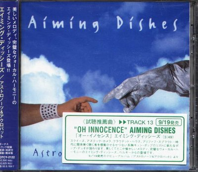 K - Aiming Dishes - Astronauts and Acrobats 日版 CD+2B - NEW