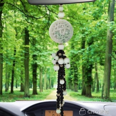『LOCO』汽車掛件吊飾男女車內飾品擺件出入平安符車上車用吊墜掛飾創意裝CO686